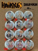 Haikyuu Buttons