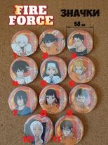 Fire Force Buttons