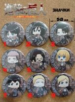 Buttons Attack on Titan