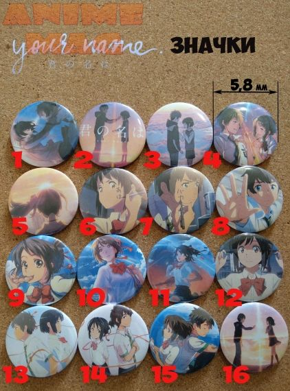 Your Name Buttons