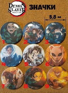 Kimetsu no Yaiba Badges