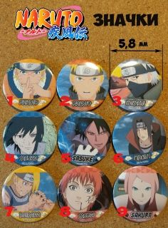 Naruto Badges