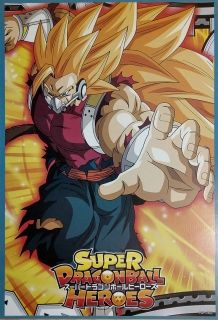 Dragon Ball Heroes Posters