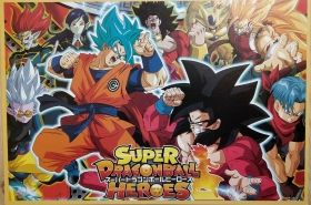Плакати Dragon Ball Heroes