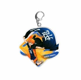 Haikyuu!! key chain