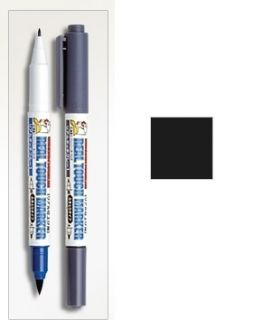Gundam Real Touch Marker